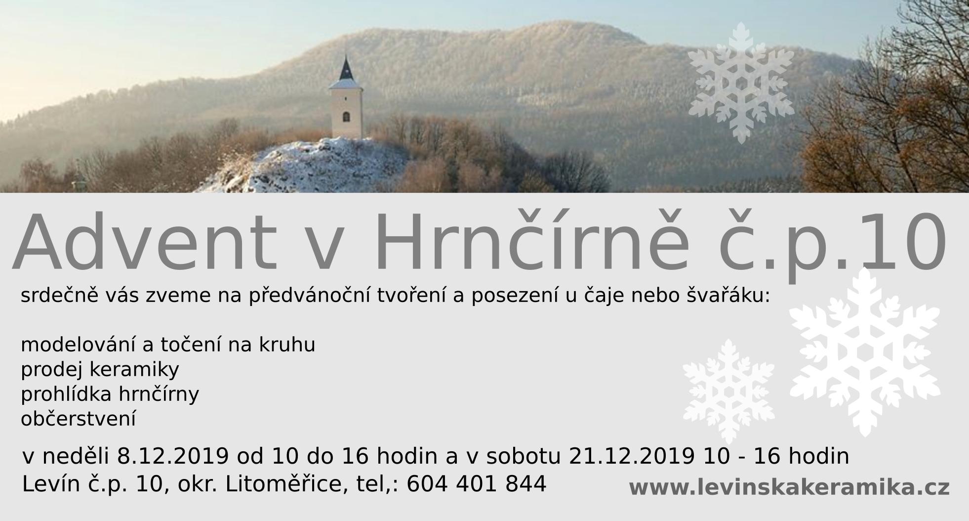 Advent_v_levine_2019